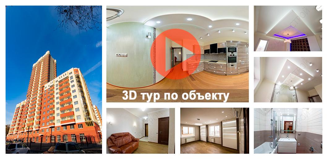 Ремонт двухкомнатной квартиры Олимп 4 (89,7 кв. м.)