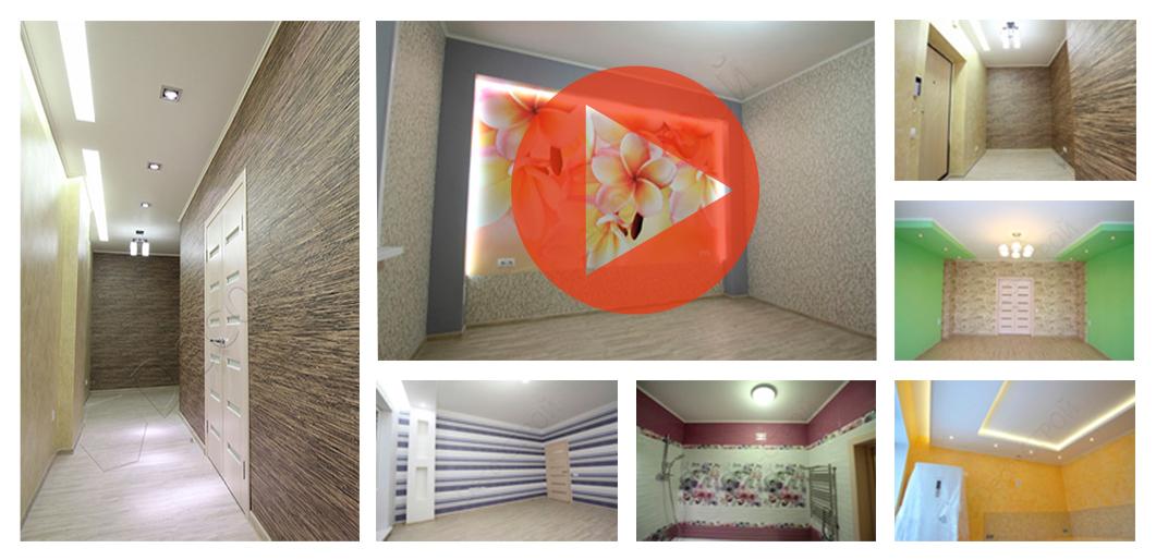 Ремонт трехкомнатной квартиры ЖК Олимп 2